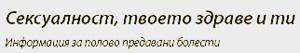 Broschürentitel auf Bulgarisch