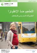 Bild zu Grippeimpfung: Impfung in der Schwangerschaft schützt Mutter und Kind - Arabisch
